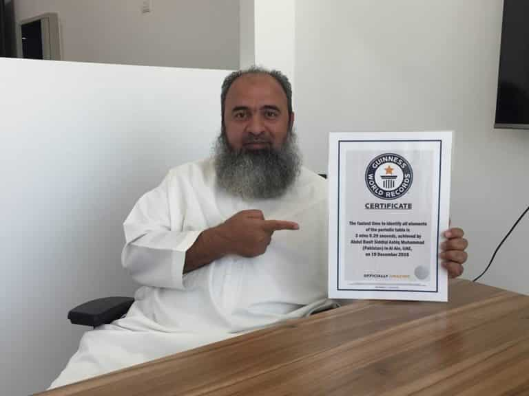 New World Record of Guinness By A Pakistani, This Pakistani's Expert Memory Skills Are Unmatched