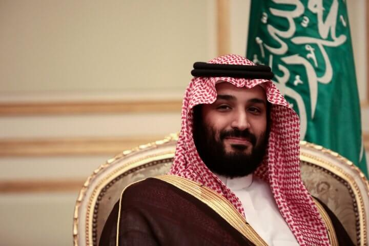 Saudi Arabia's Prince Salman appointed crown prince: state news agency